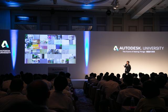 AU Japan 2018 speaker
